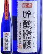 【梅酒】 東光吟醸梅酒 500ml 梅酒 日本 山形