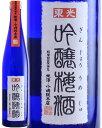 東光吟醸梅酒 500ml 梅酒 日本 山形