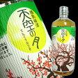 【梅酒】 老松酒造 樽熟成梅酒 天空の月(てんくうのつき)720ml
