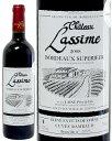【限定】ch ラシーム キュヴェ ランボー 2008y 750ml 赤ワイン フランス ボルドー