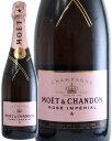モエ エ シャンドン ロゼ インペリアル 750ml シャンパン フランス