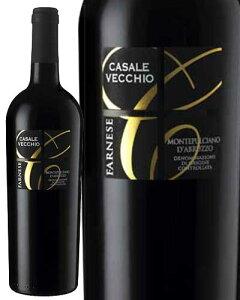 カサーレヴェッキオ モンテプルチアーノ ダブルッツォ ファルネーゼ 赤ワイン イタリア