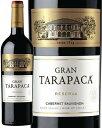 タラパカ カベルネ ソーヴィニヨン 赤ワイン