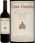 【ワイン】 カサ・グアルダ セレクションC&J 赤 750ml スペイン