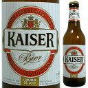 カイザー(ビール  )