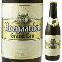 ヒューガルデン グラン クリュ(ビール  )