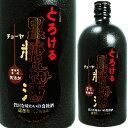 チョーヤ とろける黒糖梅酒 [720ml][梅酒][大阪府]チョーヤ とろける黒糖梅酒 [720ml][梅酒][大阪府]