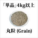 カラメルモルト薄色(EBC55?85)「単品」4kg以上ホール(丸粒)100g