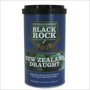 ブラック ニュージーランド ドラフト
