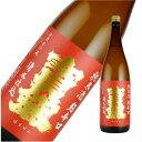 敬老の日 プレゼント お酒 宝剣(ほうけん) 純米 超辛口 1800ml