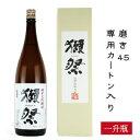 獺祭 純米大吟醸 磨き45 専用 箱入り 1800ml だっさい 45 旭酒造 山口県