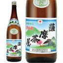 【 村尾の村尾酒造 】 薩摩茶屋 さつまちゃや 1800ml 芋焼酎 鹿児島