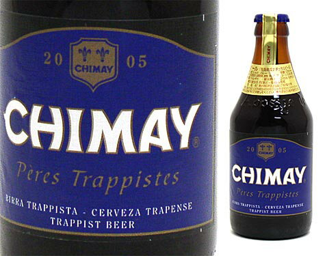 chimay blue The Darks