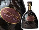 ゴディバ チョコレートリキュール 750ml 15度 【並行輸入品】箱なし