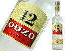 ウゾ12 OUZO12 700ml 40度 ★アニス系 やや甘め★