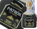 パトロン XO カフェ 750ml 35度