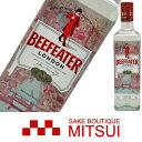 beefeater_gin2