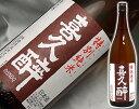 喜久酔 特別純米 1800ml