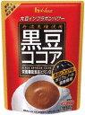 【7月2日出荷開始】【送料無料】ハウス 黒豆ココアパウダー 234g×40個 「北海道、沖縄、離島は送料無料対象外です。」【smtb-k】【kb】