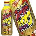 【2月19日出荷開始】【送料無料】JT スーパーハイオク 480mlボトル缶×24本 2セット「北海道、沖縄、離島は送料無料対象外です。」