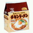 袋麺 アイテム口コミ第3位
