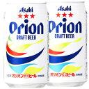 【送料無料】アサヒ オリオンドラフト 6缶パック 350ml×4本 「北海道、沖縄、離島は送料無料対象外です。」