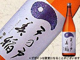 天の戸 純米 美稲 1800ml