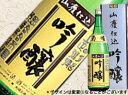 菊姫 山廃仕込吟醸 1800ml【お取り寄せ】