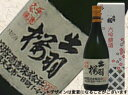 出羽桜 大吟醸 720ml【お取り寄せ】