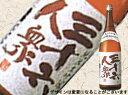 菊勇 三十六人衆 山田錦 純米大吟醸 1800ml