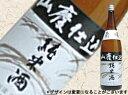 【お取り寄せ】【3〜5営業日内出荷】菊姫 山廃仕込純米 1800ml