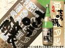 菊姫 B.Y大吟醸 1800ml