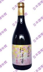 純米大吟醸 桜浪漫(日本酒)