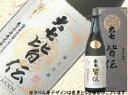 大七 皆伝 純米吟醸 1800ml【店舗C】