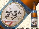 宮の雪 純米酒 720ml【蔵元直送】
