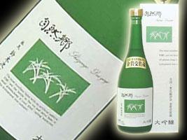 自然郷(日本酒)