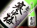 越の寒中梅 純米吟醸 1800ml