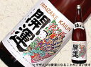 開運 特別純米酒 1800ml