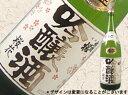 出羽桜 桜花 吟醸 本生 720ml【お取り寄せ】