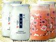 凍結酒&凍結梅酒セット【FTU-A】北海道・沖縄・離島は送料無料対象外[送料無料]