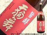 笃诚米酒一八○○毫升影响Tengumai我们] [库存[天狗舞 旨醇 純米酒 1800ml【お取り寄せ】]
