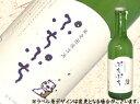 【お取り寄せ】末廣 ぷちぷち 微発泡酒 330ml 1ケース【送料込】【smtb-k】【kb】