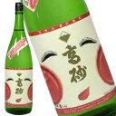 絵馬の絵柄は「卯」となります。富士高砂酒造 高砂 しぼりたて お多福1800ml[絵馬プレゼント]