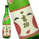 絵馬の絵柄は「卯」となります。富士高砂酒造 高砂 しぼりたて お多福720ml【2本ご注文で絵馬プレゼント!】