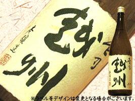 壱乃越州 本醸造 1800ml