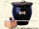 【蔵元直送】千駒 特別純米 生原酒 かめさけ 1800ml