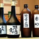 【ポイント10倍・送料無料】父の日限定 名入れボトル豪華2本セット[焼酎または日本酒2本セ