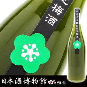 富士高砂酒造 蔵出限定梅酒緑茶入り 1800ml