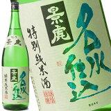 越乃景虎 名水仕込 特別純米酒 1800ml【1月23日出荷開始】