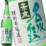 越乃景虎 名水仕込 特別本醸造 1800ml【4月10日出荷開始】